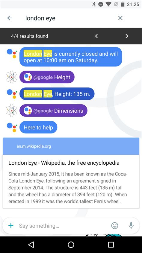 [Revolutionary] Google Allo will let you search all of